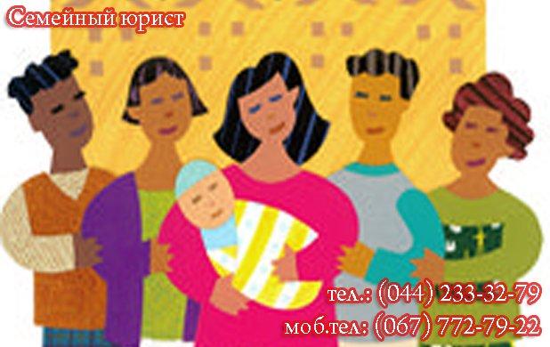 Имущественные права в гражданском браке - Семейный юрист